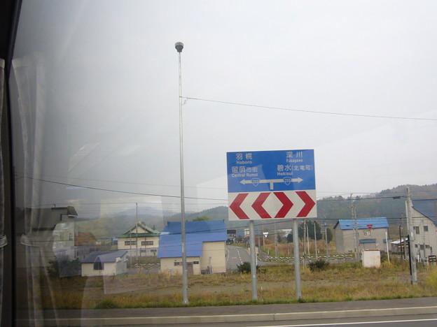 写真: 羽幌へ
