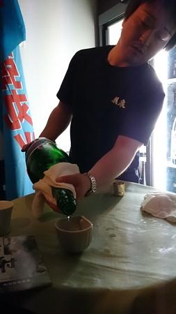 T's Bar08