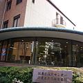 江東区教育センター