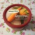 Photos: Spoon Vege キャロットオレンジ