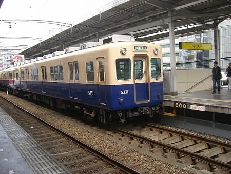 H5331s