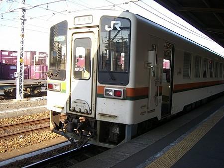 11-116s