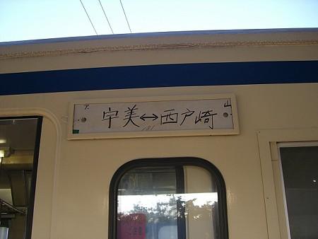 0370-subbords