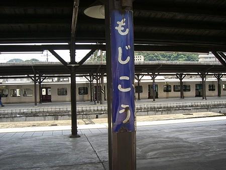 0125-moji2s