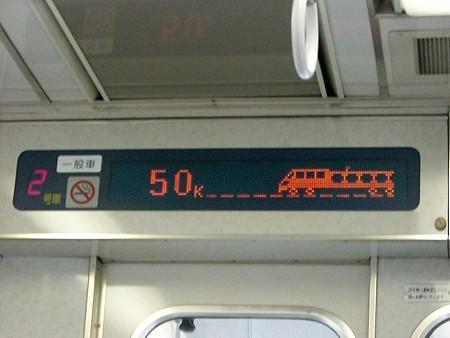 (80)LED-sps