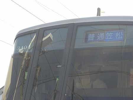 1102-3302幕s