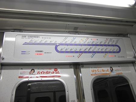 ms20-電光マップs