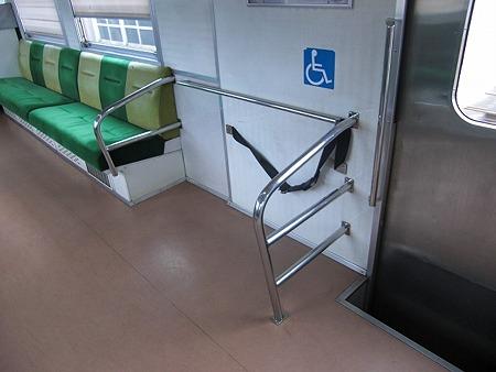 N3-車いすスペース