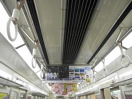 520-天井