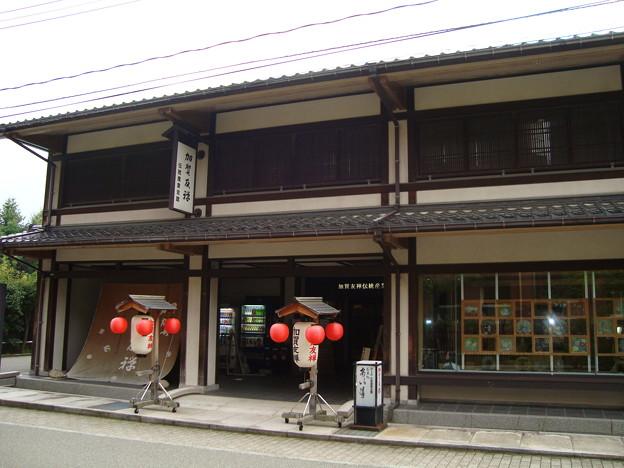 054.加賀友禅伝統産業会館