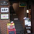 Photos: 木多郎_20080905_01