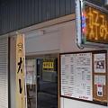 写真: 20081011_09