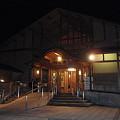 写真: 遠刈田温泉共同湯神の湯