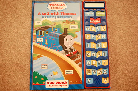 A to Z with Thomas Talking Dictionary