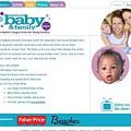 写真: babyfamily