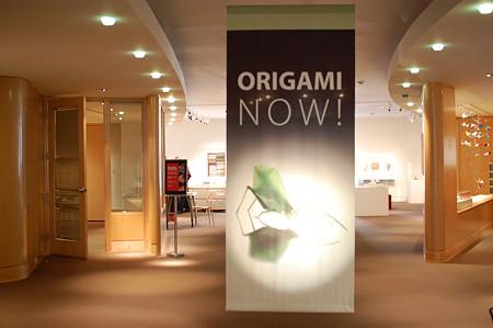 ORIGAMI NOW!