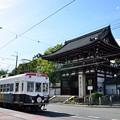 Photos: 2014_0518_152052_広隆寺
