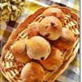 クランベリークリチパン