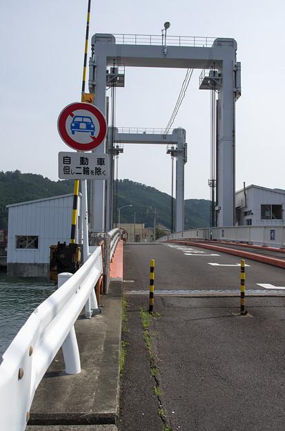江ノ浦橋2