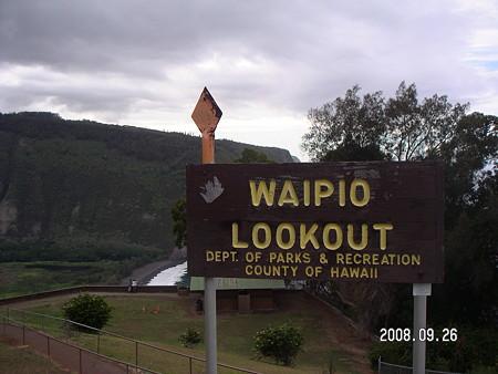 Waipio Valley 1