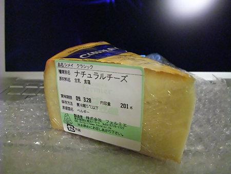 シメイ・ グラン・ クラシック