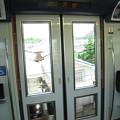 Photos: 側戸 0形「URBAN FLYER 0-type」 千葉都市モノレール