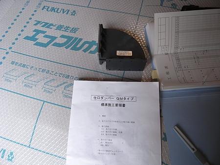 RIMG7869