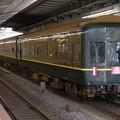 Photos: s6854_トワイライトエクスプレス後部_大阪