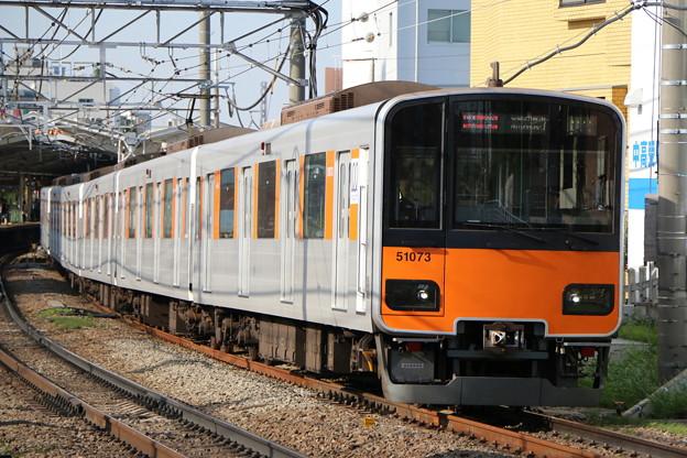 東上線50070系 51073F