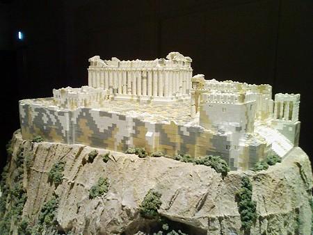 080829-レゴ展 パルテノン神殿 (1)
