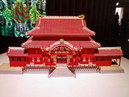 080829-レゴ展 守礼の門 (1)