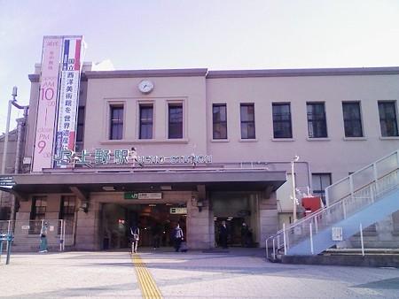 081012-上野駅