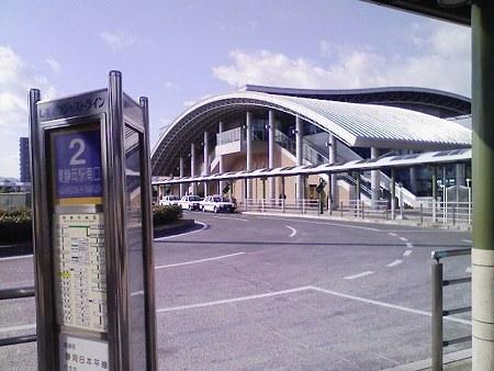 090104-東静岡駅バス停
