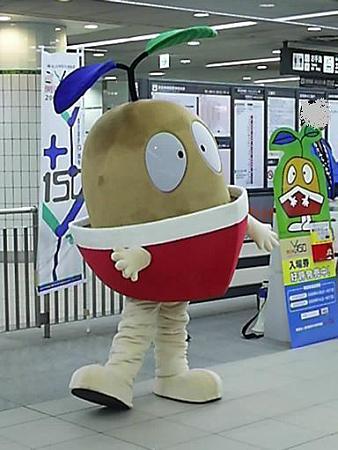 090301-たねまる横浜駅 (7)