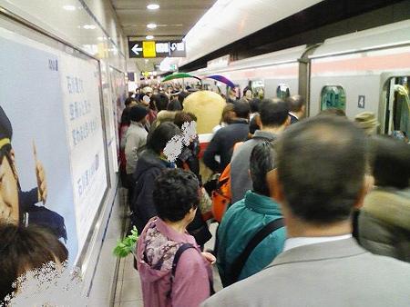 090301-たねまる横浜駅 帰り