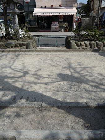 090403-段葛 (10)