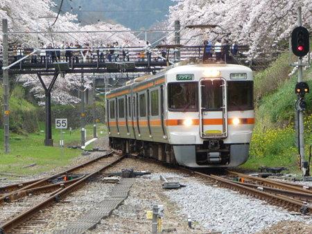 090405-山北駅ホームから (10)
