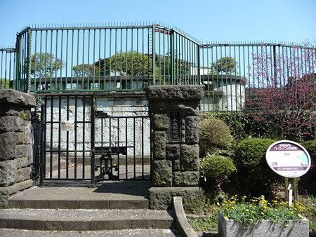 090409-野毛山公園
