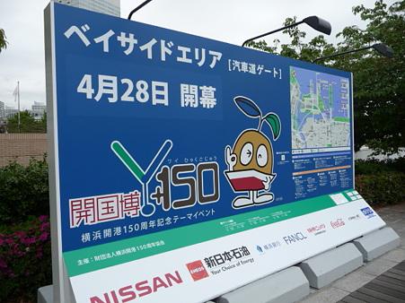 090424-汽車道入口 (1)