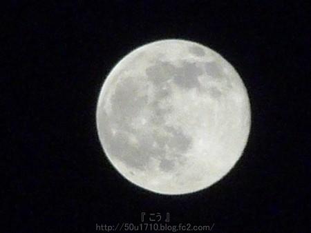 140313-お月さん (17)