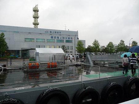 090507-観光丸 入港 (13)