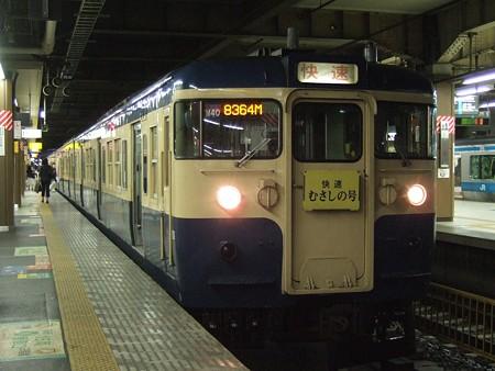 JR東日本113系 快速むさしの号
