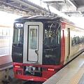 Photos: 名鉄1700系