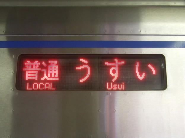写真: 京成3000形行先 普通うすい