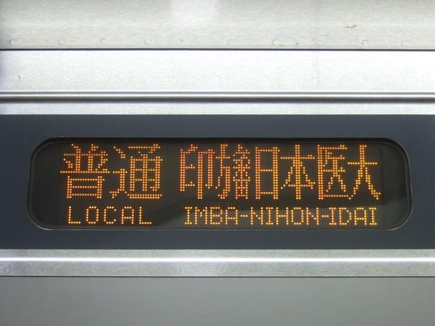 千葉ニュータウン鉄道9100形行先 普通印旛日本医大
