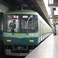 Photos: 京阪9000系