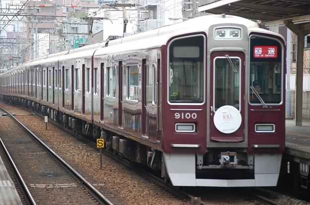 Photos: 阪急9000系