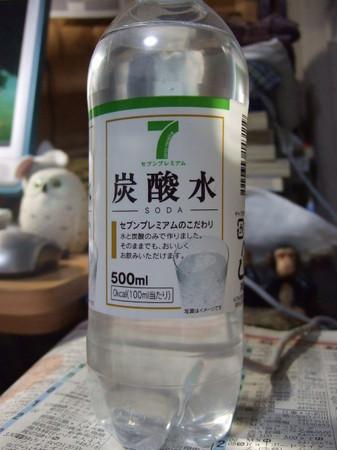 セブンプレミアム 炭酸水(セブン&アイ[アサヒ飲料])