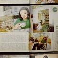 Photos: 私の部屋 服装編集 秋の号 1972年,模様替え,拡大