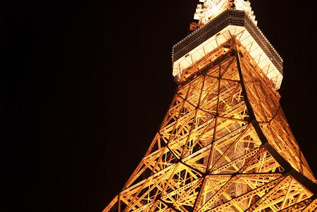 �����^���[�iTOKYO TOWER�j